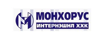 Монхорус Интернэшнл ХХК